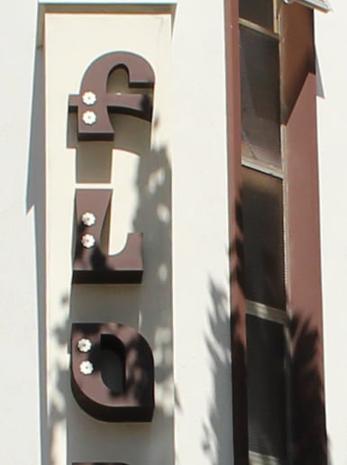 hotel flora bellaria home vacanze a bellaria insegna esterno