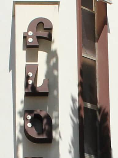 hotel flora bellaria home vacanze a bellaria insegna esterno-min